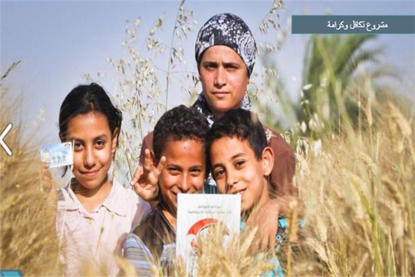 7 مشروعات جديدة وتطوير وميكنة تكافل وكرامة أهم ملامح التضامن الاجتماعي