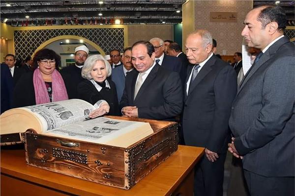 الرئيس السيسى يفتتح معرض الكتاب