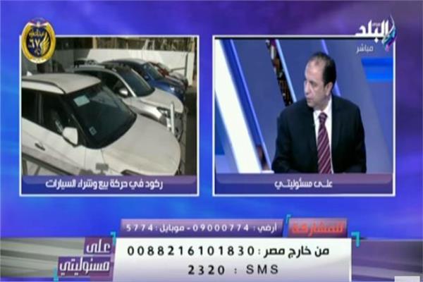 خالد سعد أمين عام رابطة مصنعي السيارات