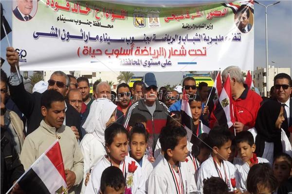 فوده يقود ماراثون بمشاركة مواطني جنوب سيناء للاحتفال بأعياد الشرطة
