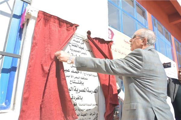 اللواء احمد عبدالله محافظ البحر الاحمر