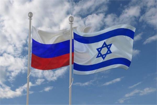علما إسرائيل وروسيا