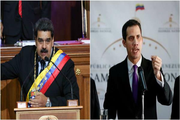 خوان جوايدو ونيكولاس مادورو