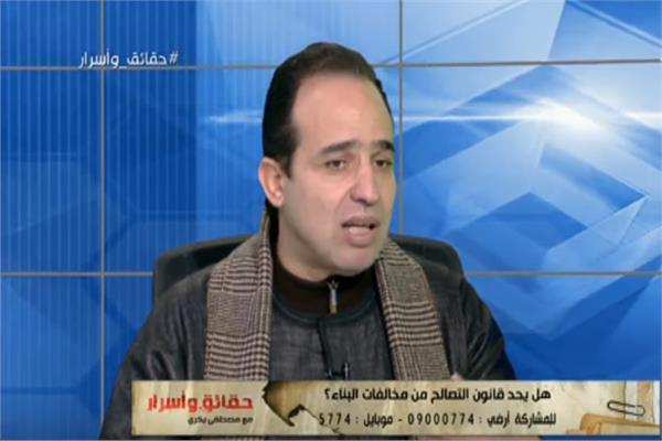 النائب محمد إسماعيل