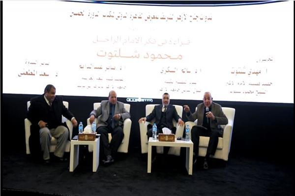 جناح الأزهر الشريف بمعرض القاهرة الدولي للكتاب