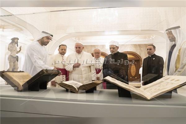 """زيارة  الإمام الأكبر وبابا الفاتيكان  لمتحف """"اللوفر أبو ظبي"""""""