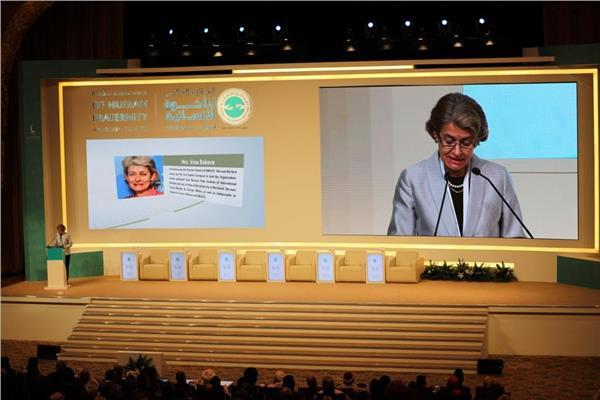 إيرينا بوكوفا - المديرة السابقة لمنظمة اليونسكو