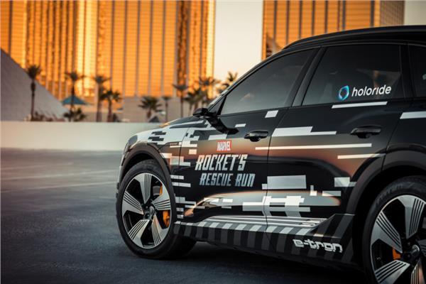 صور| «تجربة الواقع الافتراضي».. أحدث تقنيات سيارات «اودي»