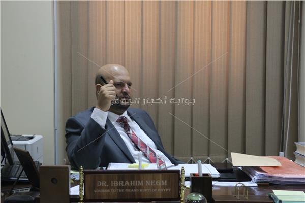 الدكتور إبراهيم نجم -مستشار مفتي الجمهورية