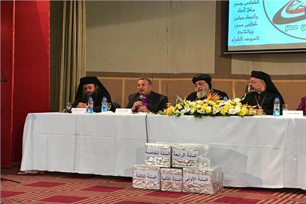 مجلس كنائس مصر