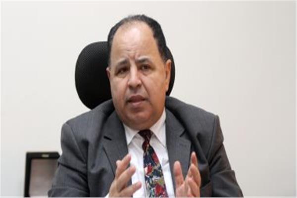 الدكتور محمد مُعيط وزير المالية