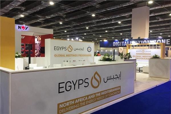 مؤتمر مصر الدولى للبترول ايجبس ٢٠١٩