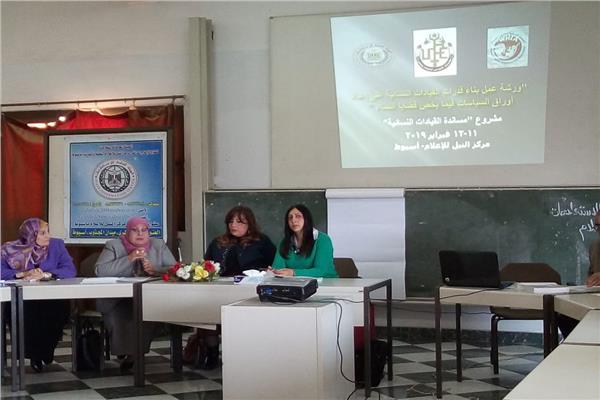 النائبة اليزبيث شاكر تفتتح ورشة نساء مصر بأسيوط