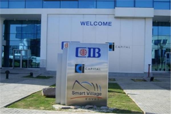 بنك «CIB» يعلن عن وظائف جديدة.. تعرف على موعد المقابلات