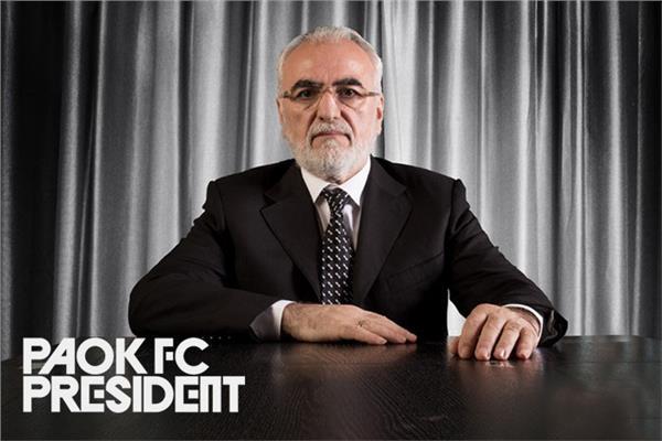 إيفان سافيديس مالك نادي باوك اليوناني
