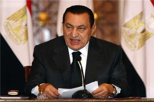 الرئيس الأسبق محمد حسنيمبارك