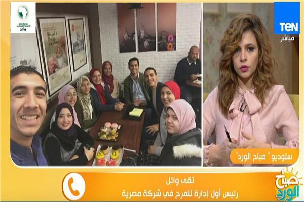 """تعرف على أول قرارت لـ""""مديرة المرح"""" في إحدى الشركات المصرية"""