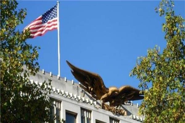 السفارة الامريكيه
