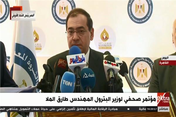 تواصل معرض ومؤتمر مصر الدولي «إيجبس 2019» للبترول