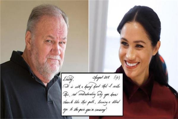 ميجان ماركل ترد على «أكاذيب» والدها في رسالة مسربة