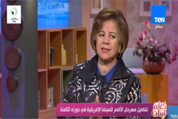 المخرجة عزة الحسيني مدير مهرجان الأقصر للسينما الإفريقية