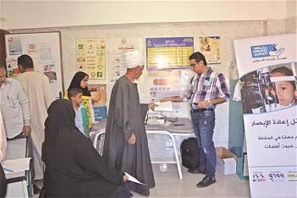 صورة أرشيفية لبنك الشفاء المصري