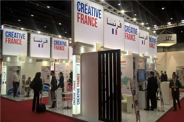 معرض ومؤتمر مصر الدولي للبترول