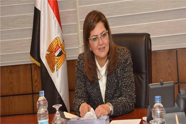 د.هالة السعيد وزيرة التخطيط والمتابعة والإصلاح الإداري