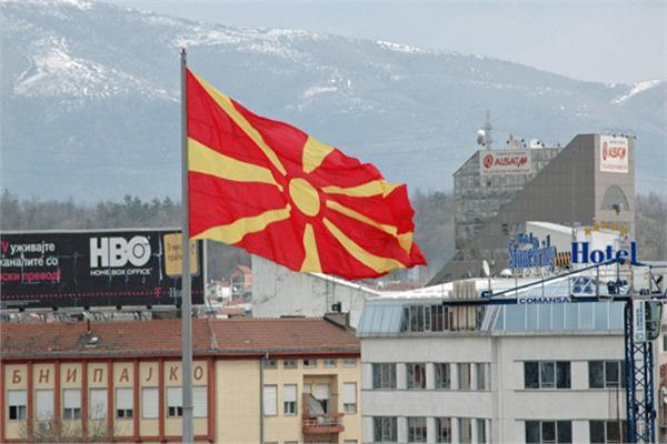 علم مقدونيا الشمالية