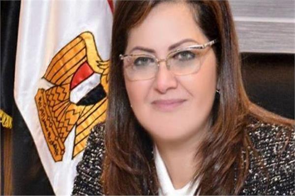 الدكتورة هالة السعيد وزيرة التخطيط والمتابعة والاصلاح الادارى