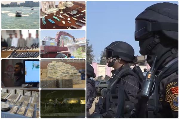 صورة مجمعة من فيديو حملات الداخلية