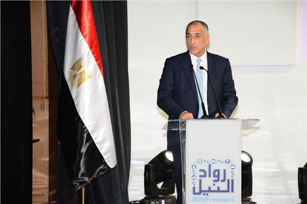 طارق عامر، محافظ البنك المركزى المصري
