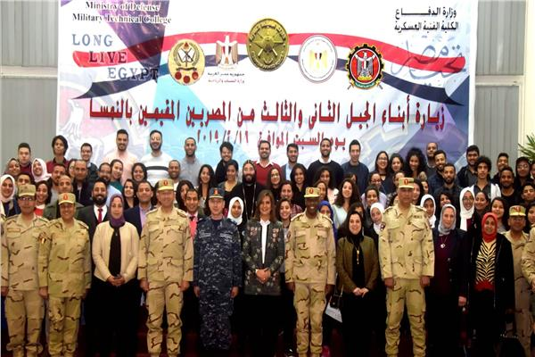 «الفنية العسكرية» تستضيف عددا من أبناء المصريين المقيمين بالنمسا