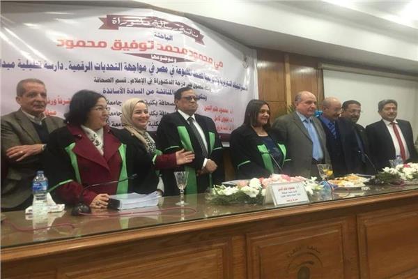 مي محمود تنال درجة الدكتوراه بامتياز مع مرتبة الشرف