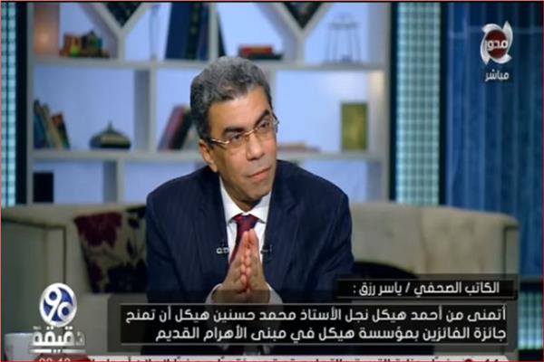 الكاتب الصحفي ياسر رزق رئيس مجلس ادارة مؤسسة اخبار اليوم