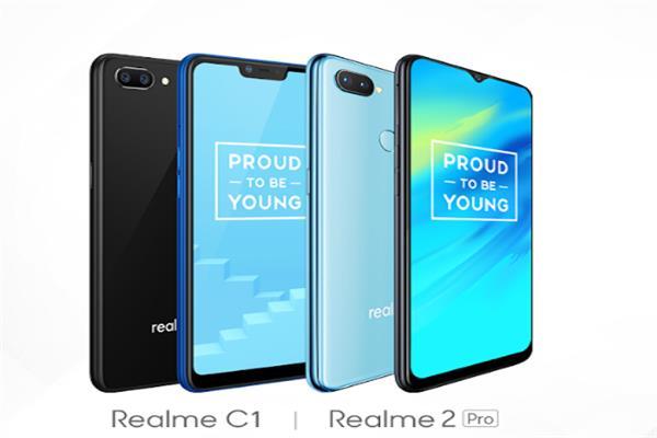 هاتفا Realme 2 Pro و Realme C1