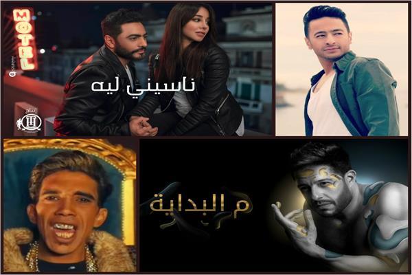 حمادة هلال - تامر حسني - حماقي - مجدي شطة