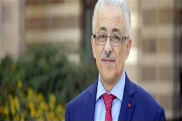 وزير التربية والتعليم د. طارث شوقي