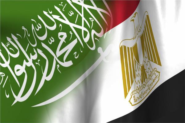 علم مصر والسعودية