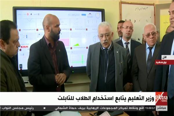 وزير التربية والتعليم والتعليم الفني د. طارف شوقي