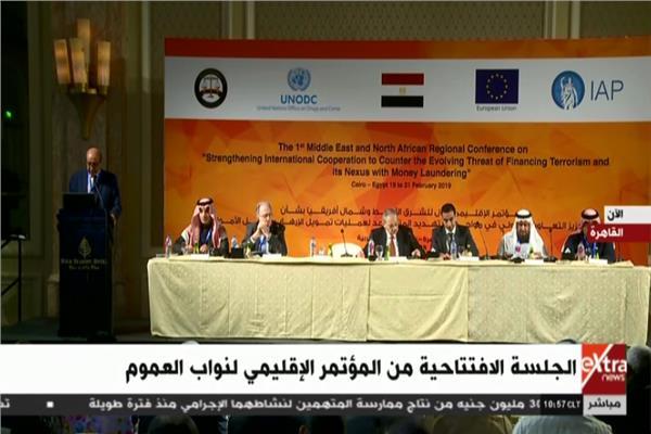 الجلسة الافتتاحية من المؤتمر الإقليمي لنواب العموم لمكافحة الإرهاب