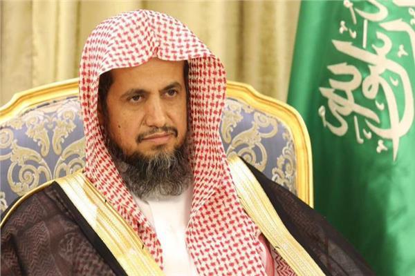 المستشار سعود المعجب النائب العام للمملكة العربية السعودية