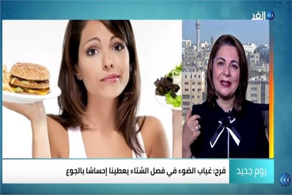 لورا فرح خبيرة التغذية الأردنية