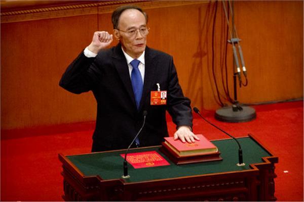 """نائب الرئيس الصيني """"وانغ تشي شان"""""""