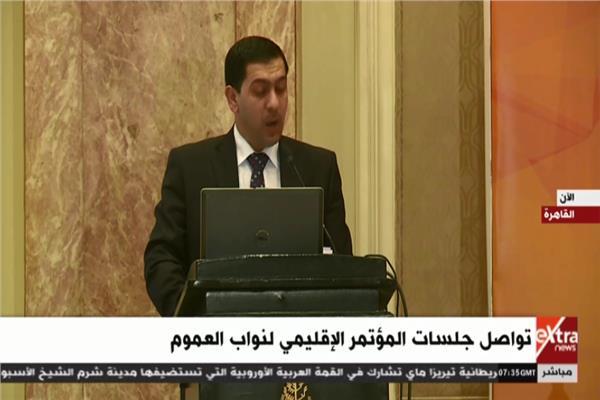 تواصل جلسات المؤتمر الإقليمي لنواب العموم