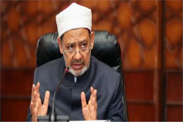 الدكتور أحمد الطيب، شيخ الأزهر الشريف