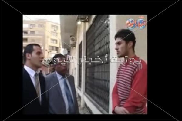 المتهم بقتل النائب العامفي مسرح الجريمة مع ممثل النيابة