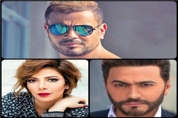 عمرو دياب وتامر حسني وأصالة