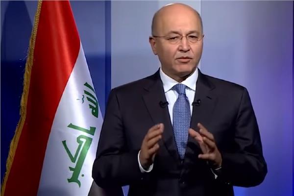 الرئيس العراقي برهم صالح