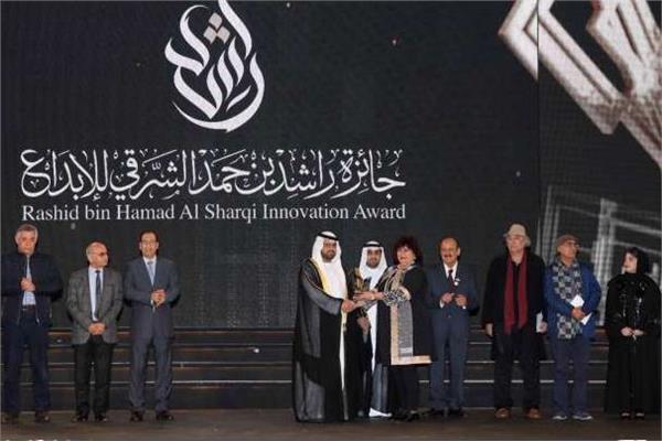 جائزة راشد بن حمد الشرقي للإبداع